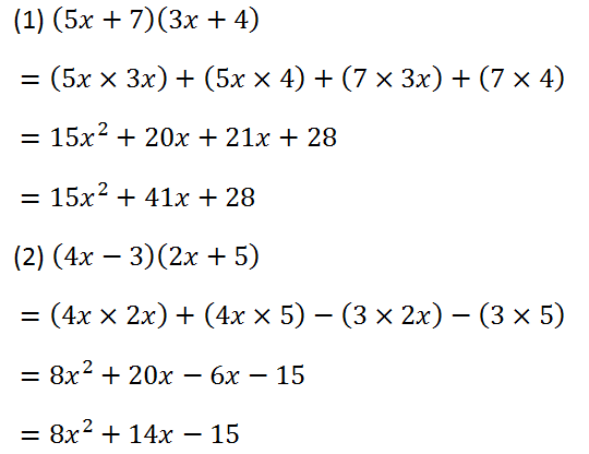 Rs Aggarwal Class 7 Mathametics Sixth Chapter Algebraic Expressions Exercise 6d Solution