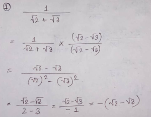 RS Aggarwal And Veena Aggarwal Class 9 Math First Chapter