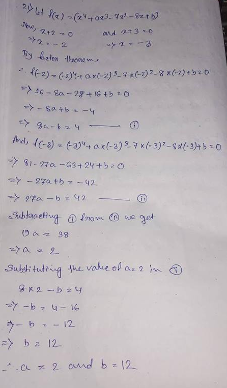 RS Aggarwal And Veena Aggarwal Class 9 Math Second Chapter