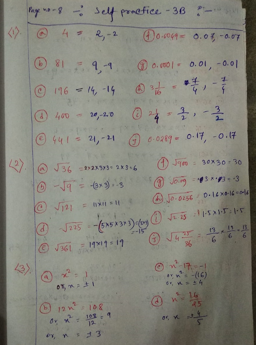 New Learning Composite Mathematics Class 8 Sk Gupta Anubhuti Gangal Squares And Square Roots Cubes And Cube Roots Chapter 3b Solution Is 225 a composite number? cube roots chapter 3b solution