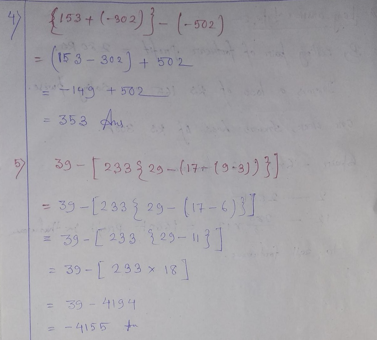 Integers Extra Questions Solution For Class 7 Cbse Ncert Board Students
